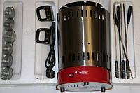 Шашлычница Livstar LSU-1320 на 6 шампуров 1000 Вт