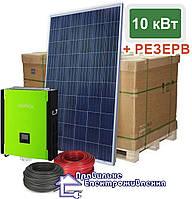 Мережева гібридна станція 10 кВт + резерв 10 кВт (три фази)