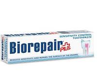 Зубная паста BioRepair Plus «Профессиональное избавление от чувствительности», 75мл