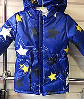 """Демисезонная детская курточка""""Звёзды""""для мальчика от 3 до 6лет цвет электрик"""