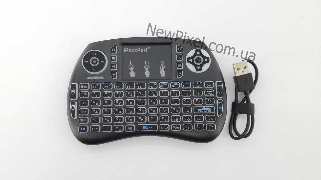 Беспроводная клавиатура с подсветкой Mini iPazzPort