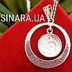 Мусульманська підвіска срібло з позолотою Аллах, фото 4