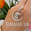Мусульманська підвіска срібло з позолотою Аллах, фото 5