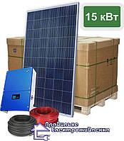 """Сонячна електростанція 15 кВт """"Бюджет"""" для зеленого тарифу"""