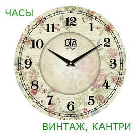 Часы настенные - Винтаж, кантри, прованс