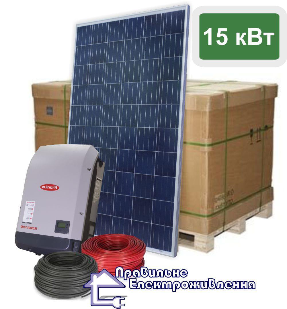 "Сонячна електростанція 15 кВт ""Медіум"""