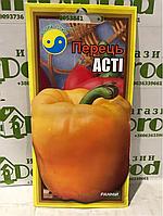 """Перец Асти ТМ """"Флора Плюс"""" 0,3г"""