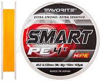 Шнур Favorite Smart PE 4x 150м