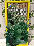 """Табак для курения ТМ """"Флора Плюс"""" (1000 нас.)"""