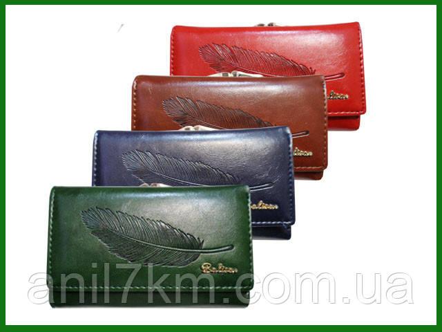 Женский небольшой кошелёк Balisa