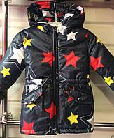 """Демисезонная детская курточка""""Звёзды""""для мальчика от 3 до 6лет цвет тёмно синий"""