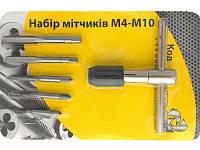 Набор метчиков М4-М10; 6шт.,сталь 9ХС 14V002
