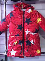 """Демисезонная детская курточка""""Звёзды""""для мальчика от 3 до 6лет красного цвета"""