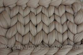 Шерсть для пледа (толстая пряжа) серия Кросс, цвет латте