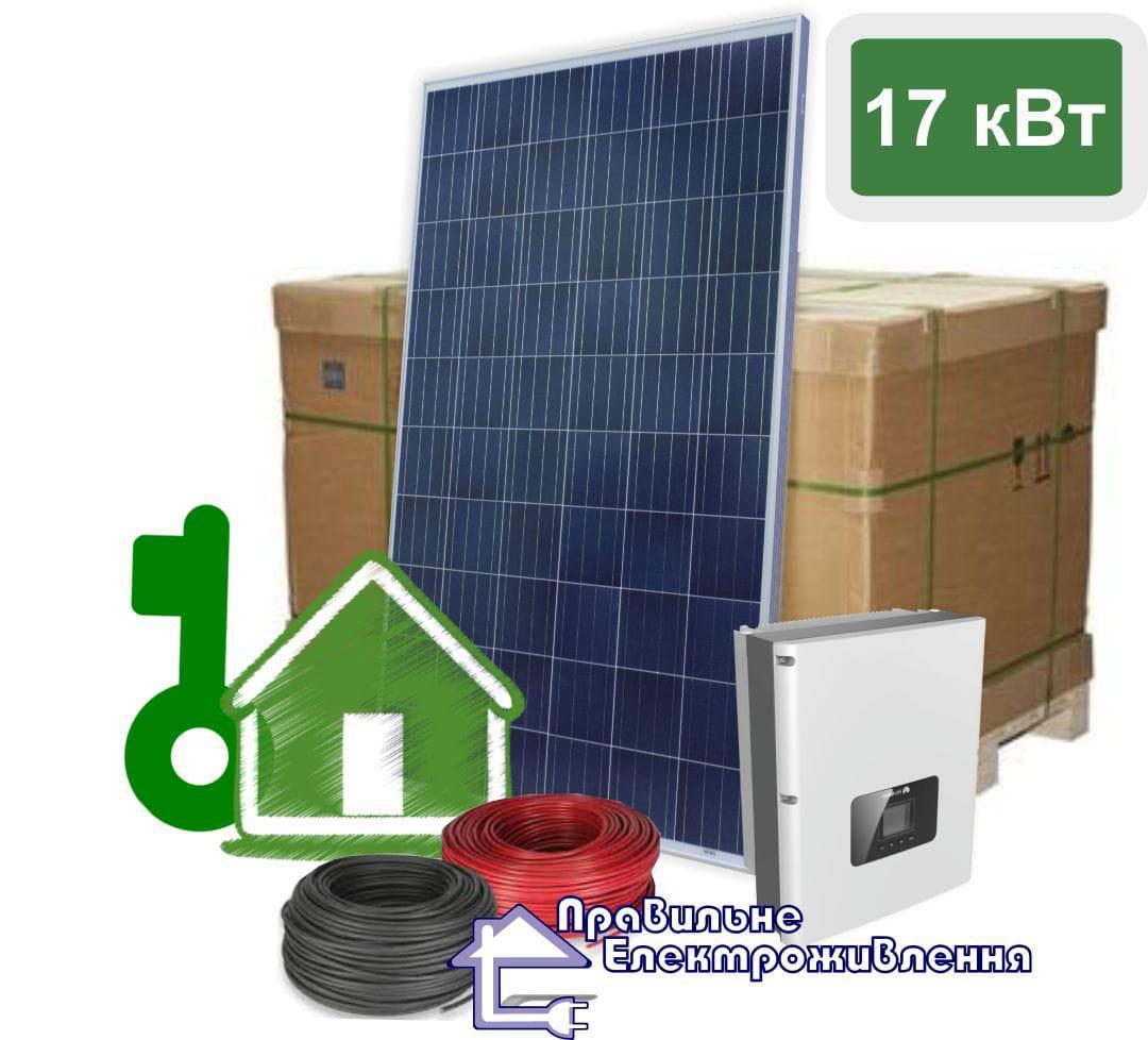 """Сонячна електростанція - 17 кВт Medium """"Під ключ"""""""