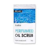 Парфюмированный скраб для тела Hillary Cosmetics Perfumed Oil Scrub Rodos 200 г