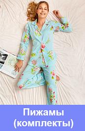 Купить Одежду 60 Размера Женскую
