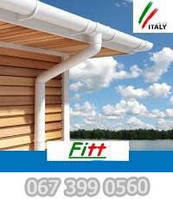 Пластиковый водосток Fitt (Италия) - дешёвый водосток из Европы, фото 1