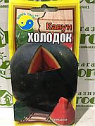 """Арбуз Холодок ТМ """"Флора Плюс"""" 1,5г Годен до 10.2017года."""