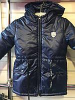 Демисезонная однотоннаядетская курточкадля мальчика от 3 до 6лет темно синяя