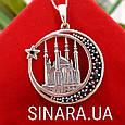 Мусульманский кулон Мечеть серебро 925 пробы, фото 3