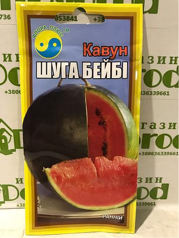 "Арбуз Сахарный Малыш (Шуга Бейби) ТМ ""Флора Плюс"" 1,5 г, фото 2"