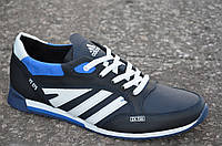 Кроссовки кожаные мужские Adidas реплика ZX 750 Adidas реплика Харьков черные с синим кожа (Код: Ш94а)