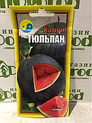 """Арбуз Тюльпан ТМ """"Флора Плюс"""" 1,5 г"""