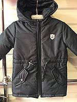 Демисезонная однотоннаядетская курточкадля мальчика от 3 до 6лет темно синего цвета
