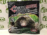 Антикрот (гранула) 120 гр Агромакси Годен до 04.2018 года.