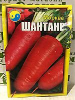 "Семена моркови, сорт ""Шантане"", 15 г ТМ ""Флора Плюс"""