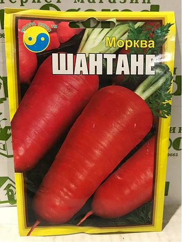 "Семена моркови, сорт ""Шантане"", 15 г ТМ ""Флора Плюс"", фото 2"