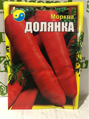 "Морковь ""Долянка"", 15 г ТМ ""Флора Плюс"", фото 2"