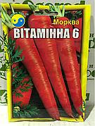 """Семена моркови, сорт """"Вітамінна 6"""", 15 г ТМ """"Флора Плюс"""""""