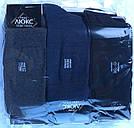 Чоловічі стрейчеві шкарпетки житомир тм Люкс Текстиль р29 мікс, фото 4