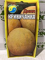 """Дыня Криничанка ТМ """"Флора Плюс"""" 1 г"""