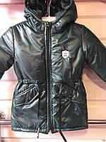Демисезонная однотоннаядетская курточкадля мальчика от 3 до 6лет темно зеленая