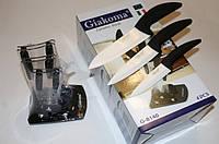 Керамические кухонные ножи Giakoma 8140, фото 4