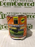 "Садовый Вар ""Защитник"" 210 г Агромакси"