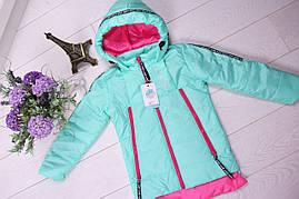 Демисезонная куртка 45374-1