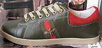 Gucci  кожаные кеды туфли кроссовки зеленого цвета в стиле Гуччи декорированы лентами в полоску