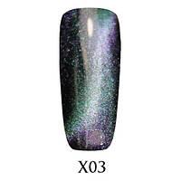 Гель-лак Galaxy Cat`s Eye X03 (Сине-зелёный перелив) 7,5 мл