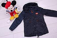 Стильная демисезонная куртка на мальчиков 45381