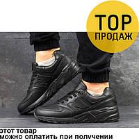 Мужские кроссовки New Balance 999, черного цвета / кроссовки мужские Нью Беланс, кожаные, удобные, модные