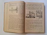 Дноуглубительные снаряды 1941 год Н.Бычков Речиздат, фото 5