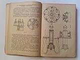 Дноуглубительные снаряды 1941 год Н.Бычков Речиздат, фото 6
