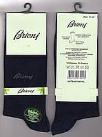 Носки мужские демисезонные бамбук Brioni, без шва, ароматизированные, размер 41-44, синие, 1460