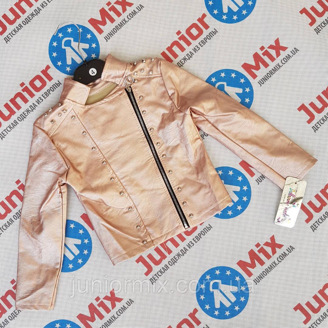 Куртки для девочек из кожзама на молнии  оптом KARLA CECI