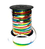 Лента металлизированная для шариков. Цвет: Цветная. Длина: 200м. Пр-во:Украина.