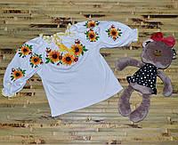 """Вышиванка для девочки """"Квіти Сонця"""" (на 2 года)"""